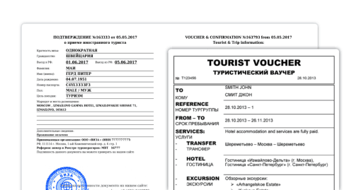 Tourist invitation